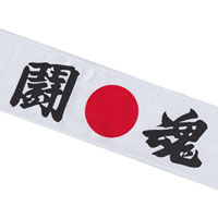 Hachimaki - Fighting Spirit