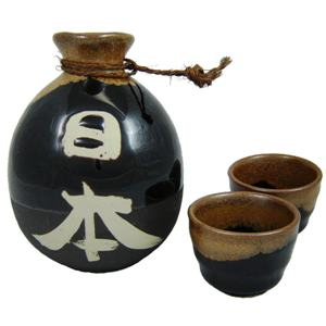 Black Japanese Sake Set - Nihon