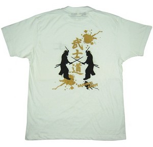 Bushido T-shirt (White)
