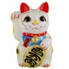 Big Japanese Fortune cat (Manekineko) - Right-1