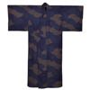 Cloud Yukata, Navy-2