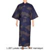 Cloud Yukata, Navy-5