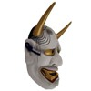 Hannya Noh mask (ornament)-3