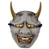 Hannya Noh mask (ornament)-1