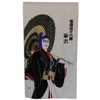 Kabuki/Samurai with Parasol Japanese Curtain-1