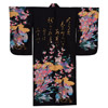 Japanese Nobles Women