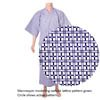 Lined Gauze Yukata - Nemaki Lattice 10-2