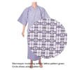 Lined Gauze Yukata Nemaki Lattice H-2