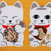 Lucky Cat Noren Japanese Curtain (short) - Yellow-2