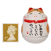 Mini Roly-Poly Manekineko Lucky Cat - Chatora-2