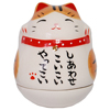 Mini Roly-Poly Manekineko Lucky Cat - Chatora-1
