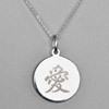 Mini Japanese Kanji Love Necklace (1.5cm)-1