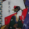 Musical Geisha Noren Japanese Curtain-2