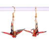 Origami Crane Earrings (Mini Fans)-1
