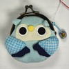 Owl purse - Blue-1