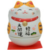 Big Roly-Poly Manekineko Lucky Cat - Tora-1