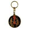 Samurai Bushido Key ring -1
