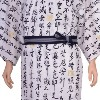 Striped Yukata Obi - blue cotton-2