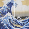 The Great Wave Noren Japanese Curtain-2