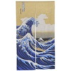 The Great Wave Noren Japanese Curtain-1