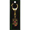 Wind Forest Fire Mountain Key Ring-2