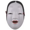 Zouonna Noh mask (ornament)-1