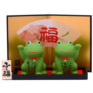 Lucky Frog pair - green