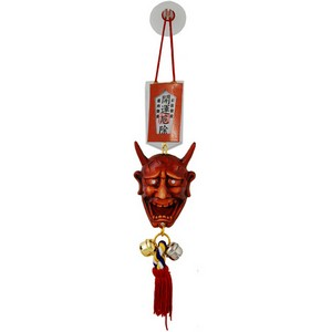 Hannya omamori charm (orange card)