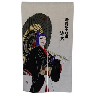 Kabuki/Samurai with Parasol Japanese Curtain