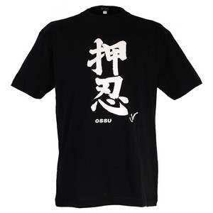 Ossu T-shirt (Black)