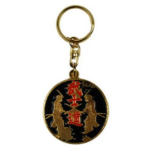 Samurai Bushido Key ring