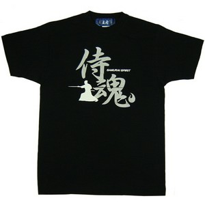 Samurai-Damashii T-shirt (Black)