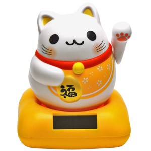 Happiness Solar Chubby Lucky Cat - Yellow