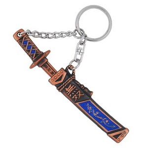 Sword Key Ring - bronze with blue