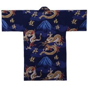 Fuji and Rising Dragon Happi, Navy