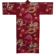 Fuji and Rising Dragon Kimono, Red