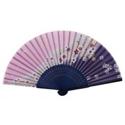 Gold Petal Cherry Blossom Japanese Folding Fan