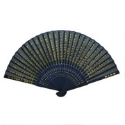Heart Sutra Japanese Folding Fan