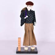 Japanese Boy Doll - vintage