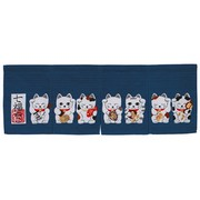 Lucky Cat Noren Japanese Curtain (short) - Blue