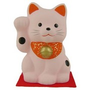 Japanese Lucky Cat - pink
