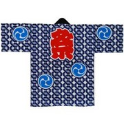 Matsuri Happi Coat, Child