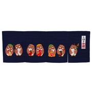 Owl Noren Japanese Curtain (short) - Blue