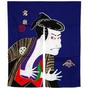 Sharaku Kabuki Noren Japanese Curtain
