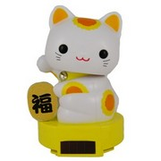 Solar powered Lucky Cat - Yellow  (Money)