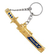 Sword Key Ring - gold with blue