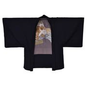 Tiger Men's Haori