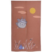 Totoro Noren Japanese Curtain (long) - brown