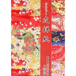 Yuzen paper (310 x 240mm) pack of 5 sheets